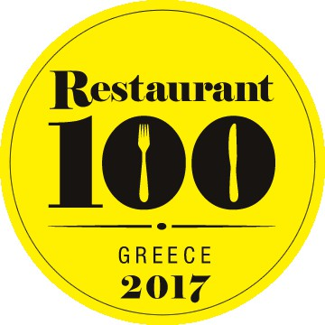 Restaurant 100 awards logo_