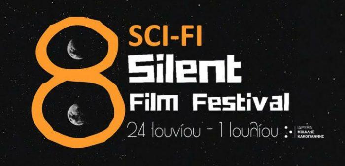 8ο Φεστιβάλ Βωβού Κινηματογράφου