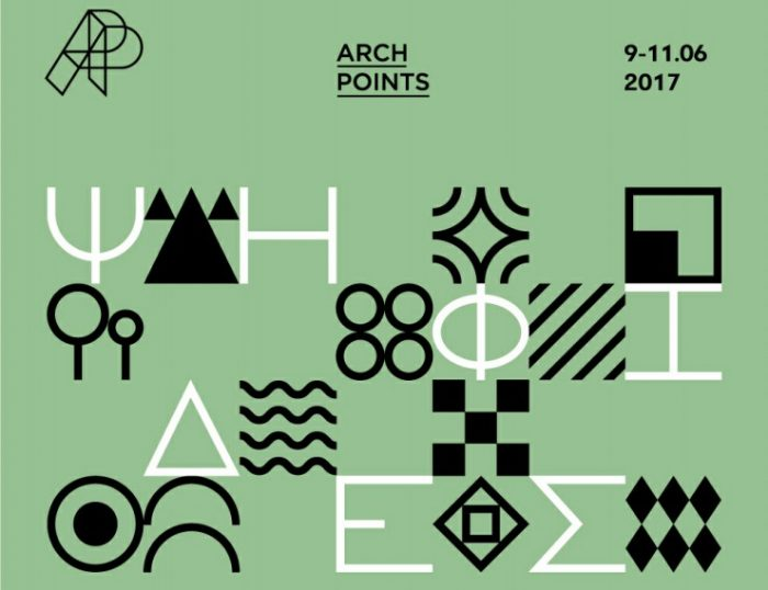 Arch Points 2017, 9-11 Ιουνίου
