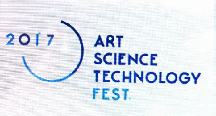 Φεστιβάλ Τέχνης - Επιστήμης - Τεχνολογίας 2017