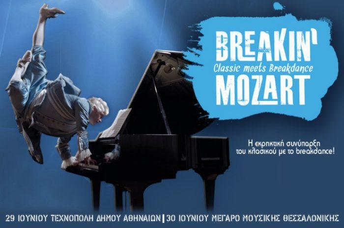Breakin' Mozart