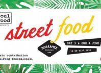 street-food-logo