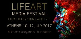 Lifeart Media Festival, 10-12 Ιουλίου 2017