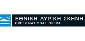 « Οι Νέοι της Όπερας »