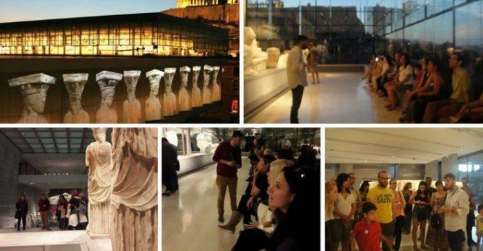 Βραδινή ξενάγηση, Μουσείο Ακρόπολης