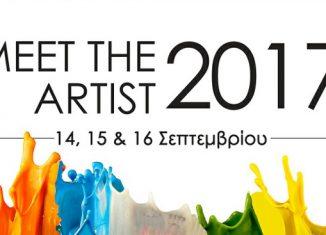 Meet the Artist 2017