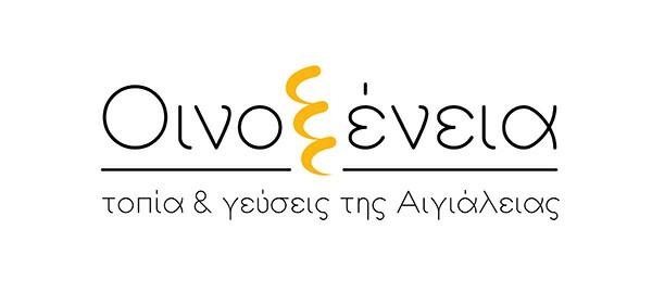 οινοξένεια logo