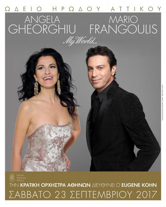 Angela Gheorghiu - Μάριος Φραγκούλης