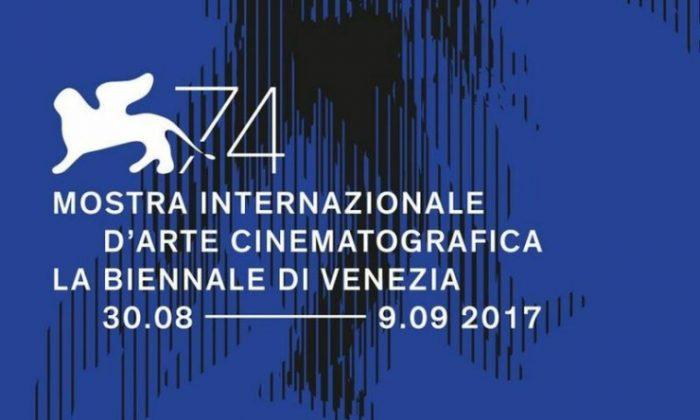 Φεστιβάλ Βενετίας 2017