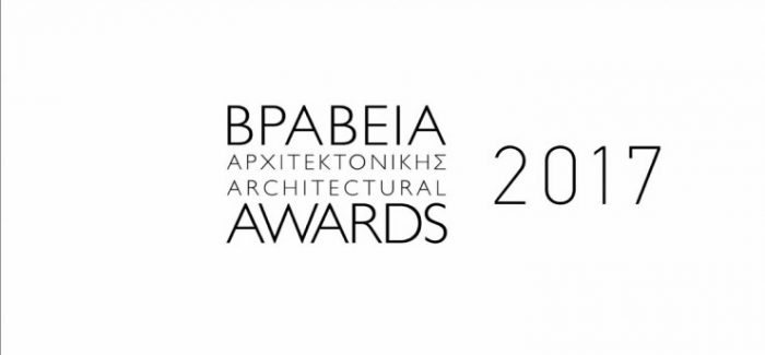 Architectural Awards 2017