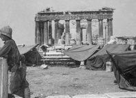 Αθήνα 1917