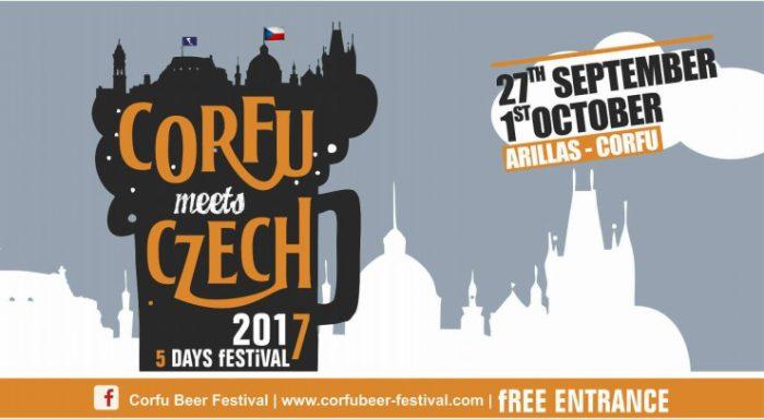 Corfu Beer Festival logo