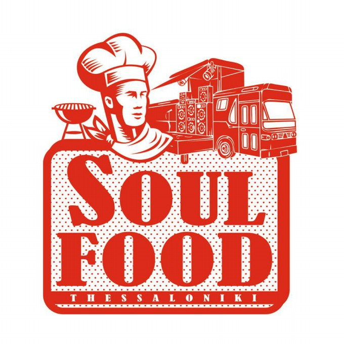 soul food thessaloniki