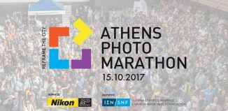 Athens Photo Marathon 2017