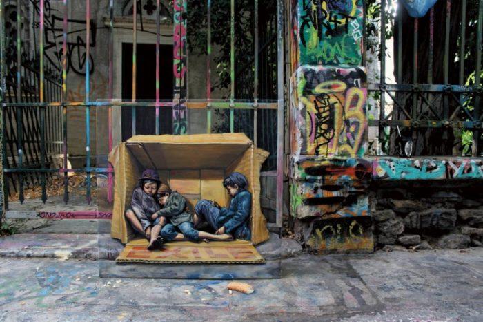Καλλιτέχνες στην Αθήνα