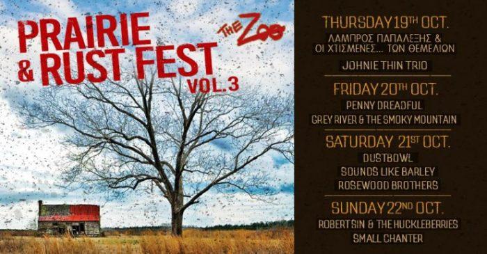 Το Prairie & Rust Fest στο The ZOO.