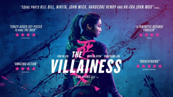 The villainess, Byung-gil Jung