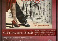 Ιστορίες tango