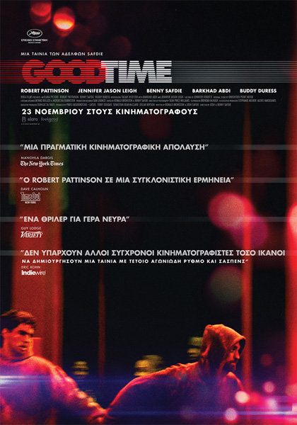 poster-Good-time