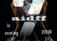 7ο Διεθνές Φεστιβάλ Ψηφιακού Κινηματογράφου Αθήνας