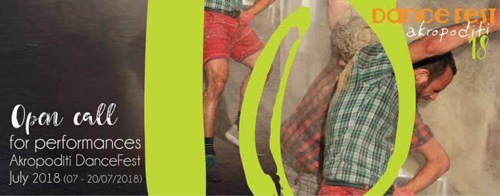 Ανοιχτό κάλεσμα για συμμετοχή παραστάσεων στο Akropoditi DanceFest 2018 στη Σύρο 7 – 20 Ιουλίου 2018
