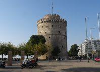 Λευκός Πύργος Χαρακτηριστική