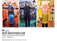 NI όπως New Irrationalism | στη Πινακοθήκη Βογιατζόγλου