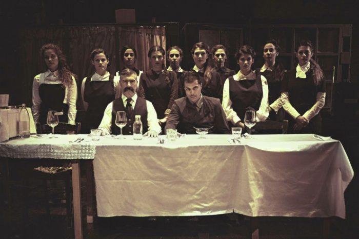 Ιλλινόι στο θέατρο Rabbithole.