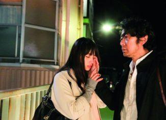 τυφλή dating ταινιά