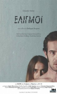 Eligmoi-Poster