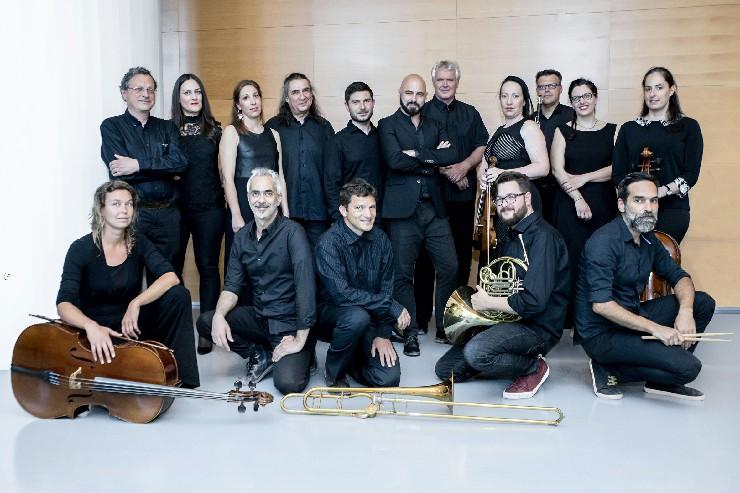 Vamos Ensemble («Το Λάλον Ύδωρ»)
